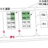八尾APの外来機駐機位置変更