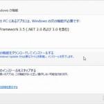 """Windows 8/8.1/10″での動作状況"