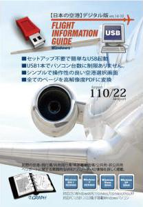 usb.200_small