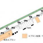 熊本APのエプロン拡張
